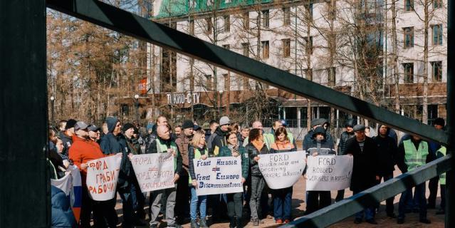 Забастовка во Всеволожске.