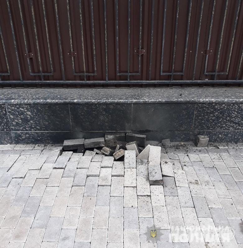 Фото: Национальная полиция Киева. Фото kyiv.npu.gov.ua