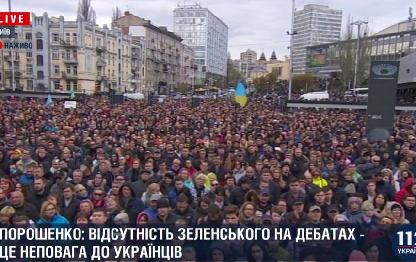 Владимир Зеленский не прибыл на стадион для проведения дебатов. Фото Скриншот https://www.youtube.com/watch?v=i0p5y9vjS08, Скриншот Youtube