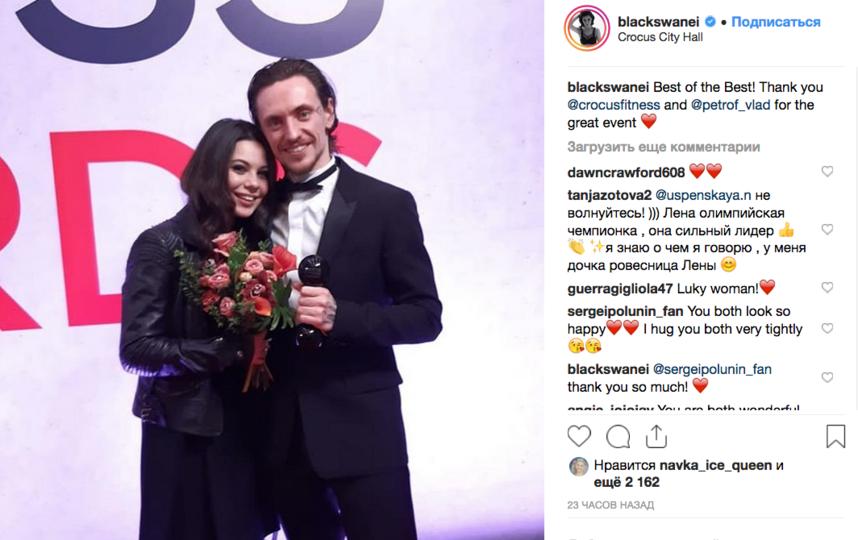 Сергей Полунин и Елена Ильиных, фотоархив. Фото скриншот www.instagram.com/poluninink/