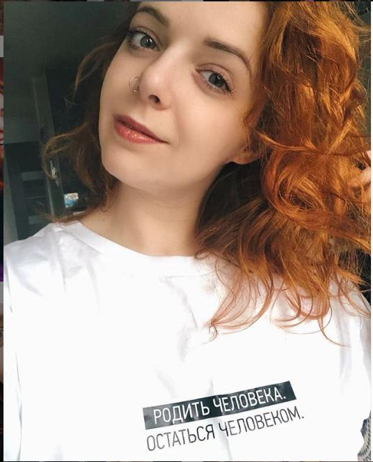 Скриншот instagram.com/ogyrtsova_official.