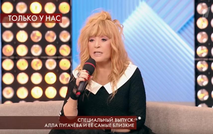 Алла Пугачева. Фото Скриншот Youtube