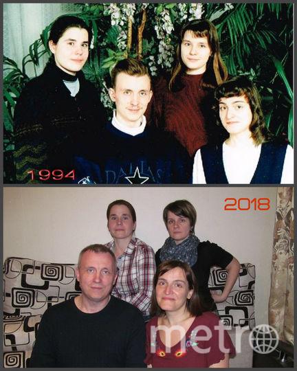 """На фотографиях три сестры и брат в 1994 году, когда все четверо были студентами, и в 2018 году, когда на четверых у нас уже 11 детей (двое уже тоже студенты, остальные догоняют). Продолжаем дружить и встречаться всей большой семьёй. Фото Светлана Журавлева., """"Metro"""""""