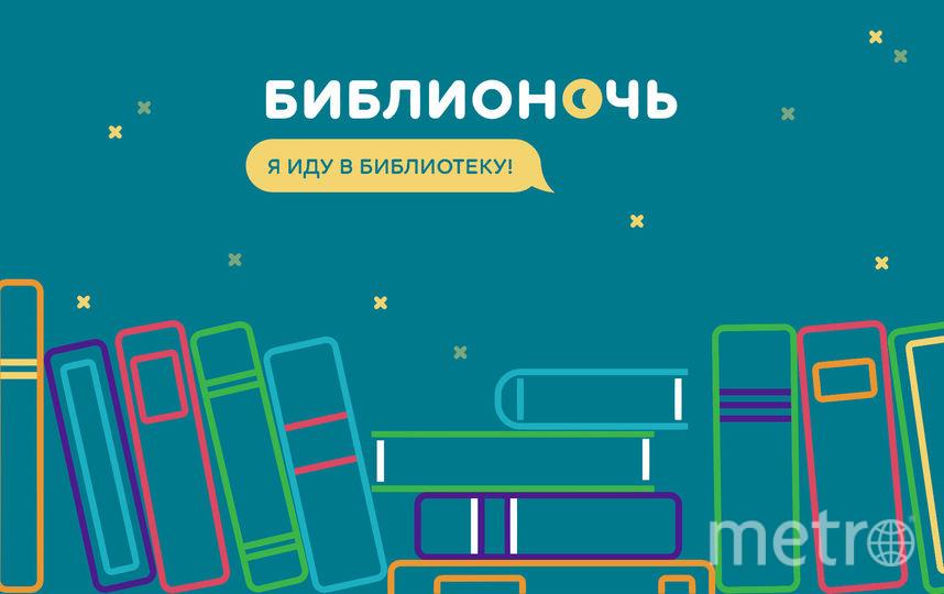 Вход на мероприятие для школьников бесплатный. Фото astra-cgbs.ru