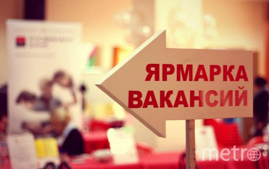 Казанцам будут предложены различные вакансии. Фото dneprovec.ru