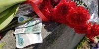 Французское посольство просит москвичей не нести деньги