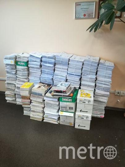 """Те самые 485 кг макулатуры от второклассника Даниила Чуркина. Фото из личного архива семьи Чуркиных, """"Metro"""""""