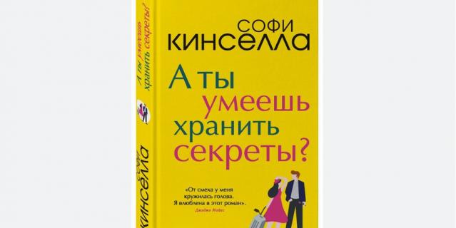 Предоставлено издательством.