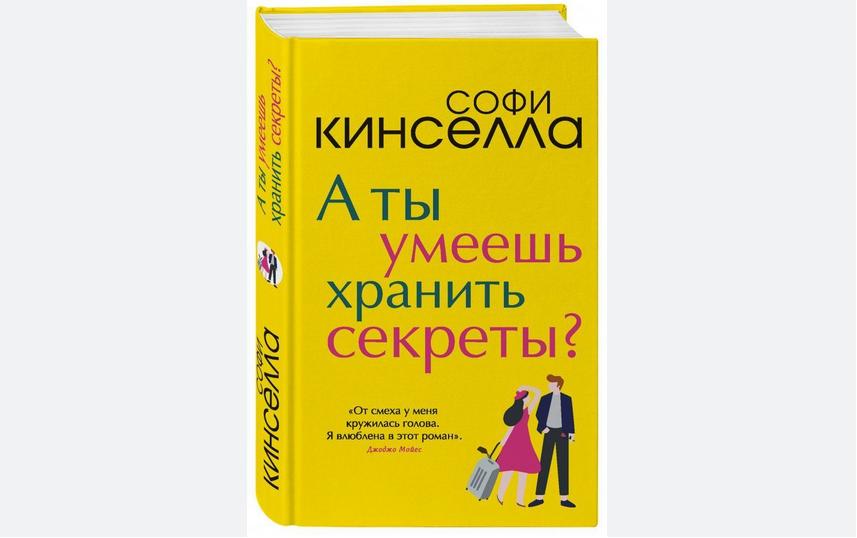 """Предоставлено издательством. Фото """"Metro"""""""
