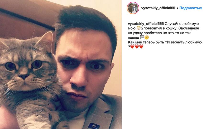 Денис Высоцкий, фотоархив.