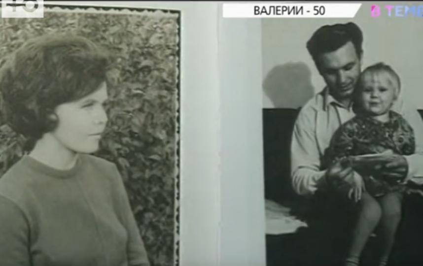 Родители Валерии. Фото Скриншот Youtube