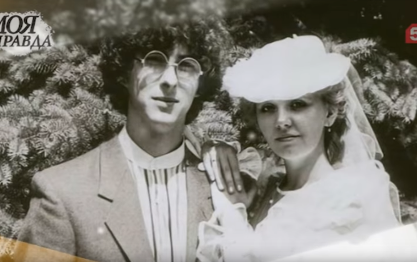 Валерия и ее первый муж Леонид Ярошевский. Фото Скриншот Youtube