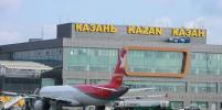 Летом откроются прямые перелёты из Казани в Геленджик