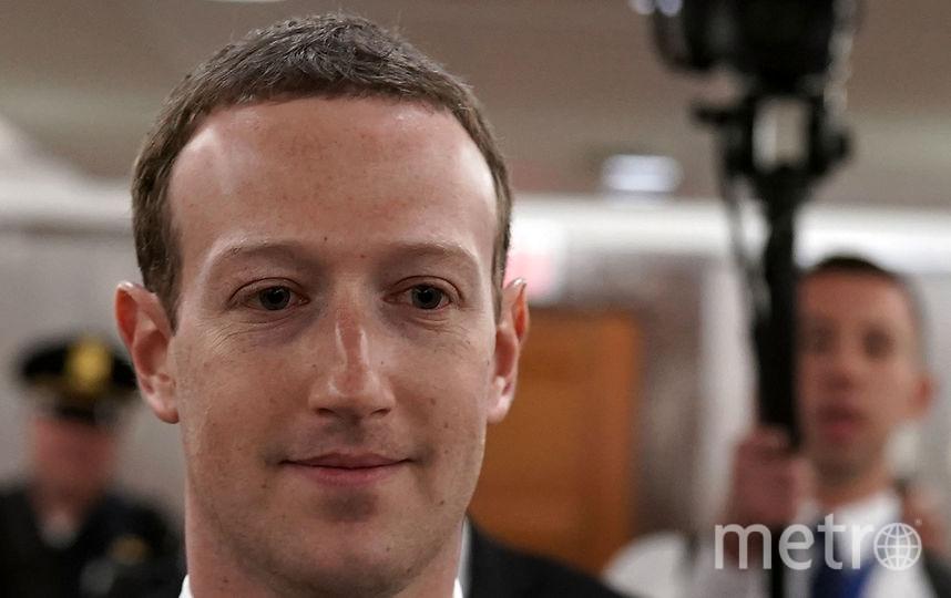 Основатель сети Facebook Марк Цукерберг. Фото Getty