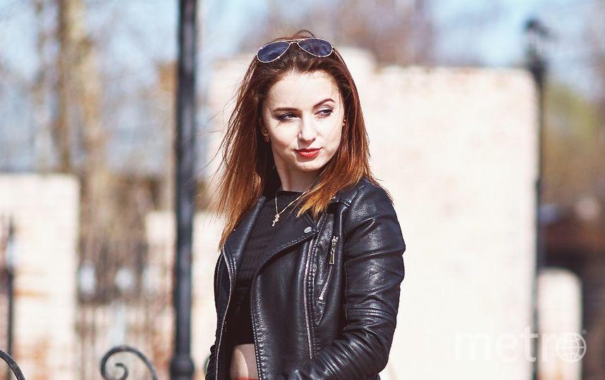 Анастасия в жизни. Фото предоставила Анастасия Орлова