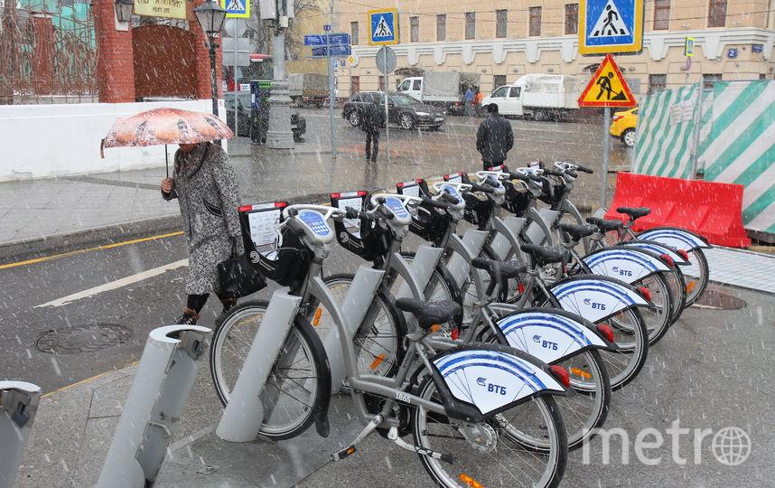 Велопрокат в Москве начнёт работать 25 апреля. Фото Василий Кузьмичёнок