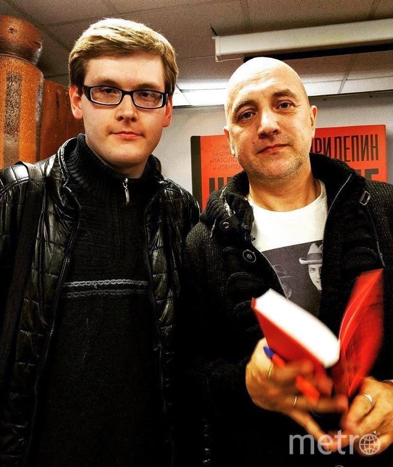 Захар Прилепин (справа). Фото facebook @razdelnyy