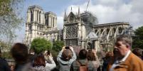 Во Франции назвали новую причину пожара в Нотр-Даме