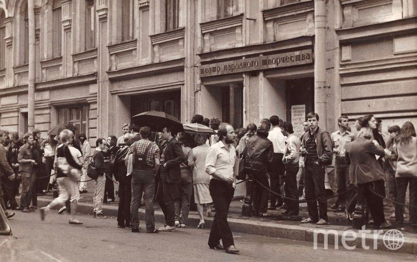 Ленинградский рок-клуб. Фото mytndvor, vk.com