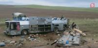 Жуткая авария в Казахстане: перевернулся автобус, погибли 11 человек (фото)