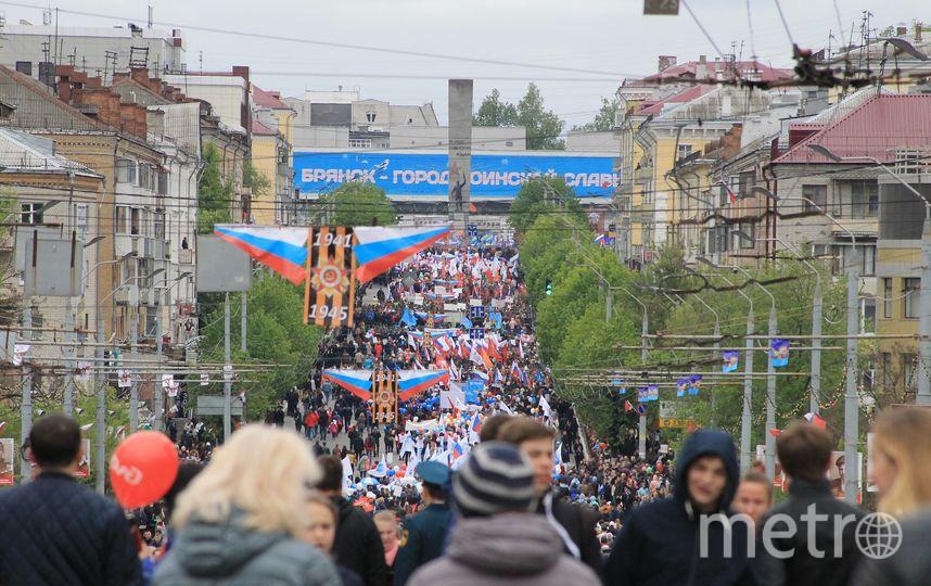 """Россиян ждут длинные майские праздники. Фото Pixabay, """"Metro"""""""