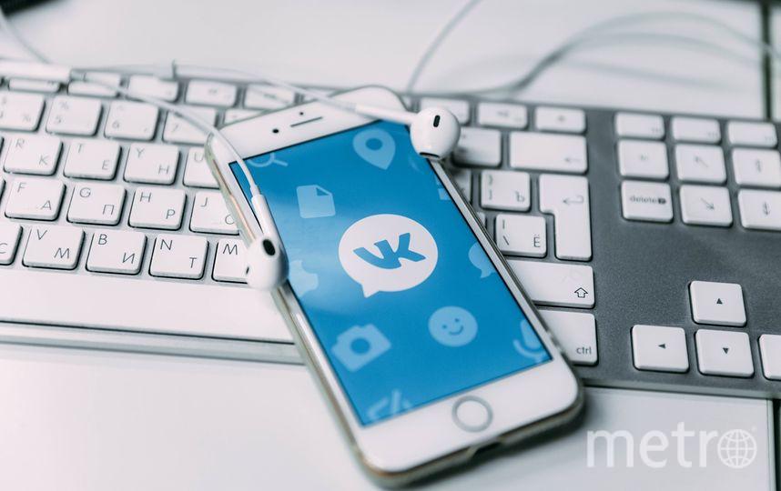 """""""ВКонтакте"""" заблокирует половину пользователей на 15 минут. Фото Pixabay , """"Metro"""""""