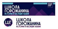 В Казани откроется Школа горожанина