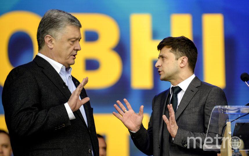 Петр Порошенко и Владимир Зеленский. Фото AFP