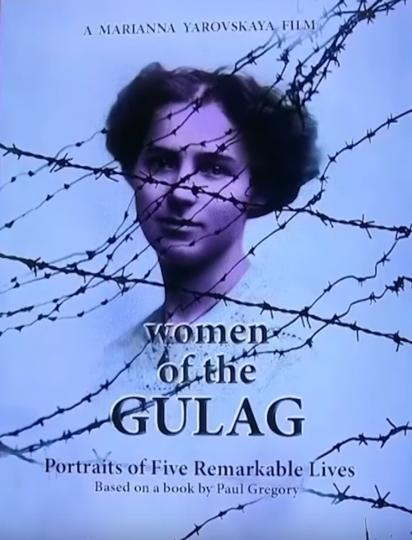 Эта картина состоит из интервью шести женщин из разных уголков бывшего Советского Союза, переживших сталинские лагеря. Фото Скриншот https://www.youtube.com/watch?v=Wq5R2M_0tTQ&t=84s, Скриншот Youtube