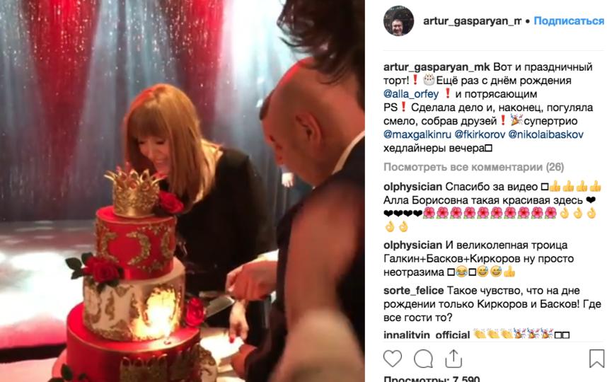Аала Пугачева устроила пыышную вечеринку в честь своего 70-летия. Фото скриншот www.instagram.com/alla_pugacheva_forum/