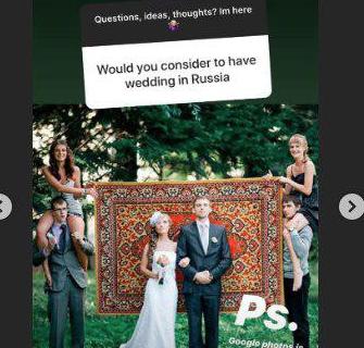 Такой фотографией Мария сопроводила ответ про свадьбу.