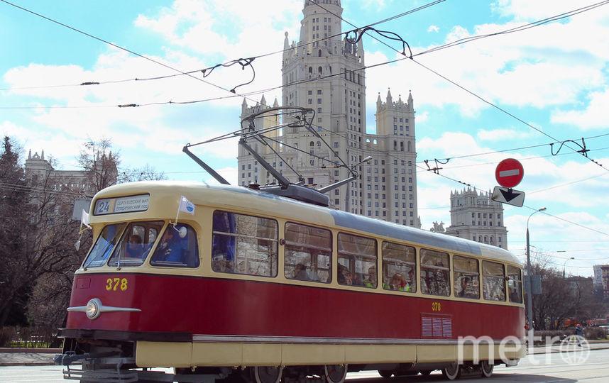 В этом году московскому трамваю исполнилось 120 лет. Фото Василий Кузьмичёнок