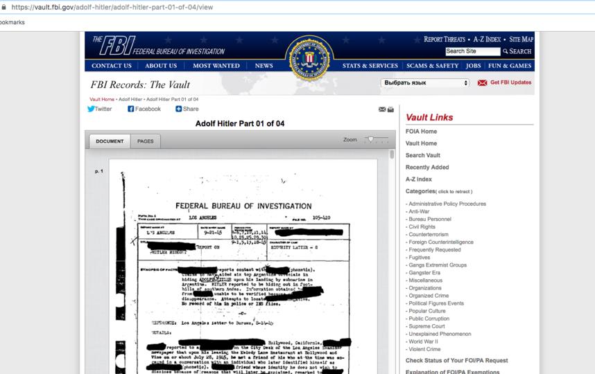 Часть рассекреченных документов о Гитлере. Фото Скриншот fbi.gov