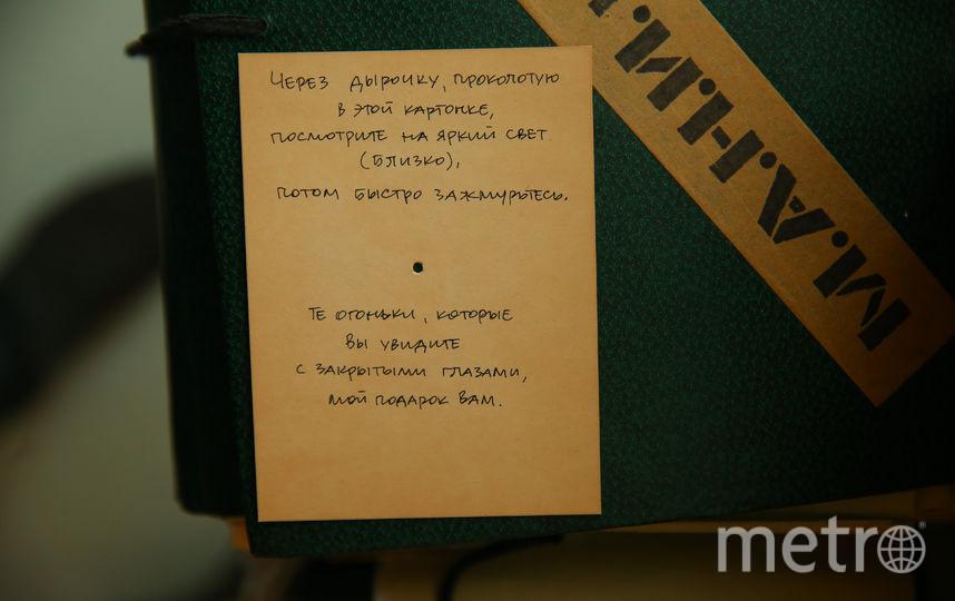 Объявление коллекционера Александра Кузькина. Фото Василий Кузьмичёнок