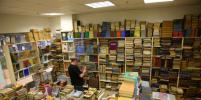 Эксперт ответил на 4 вопроса про то, как выживают магазины старой книги в Москве