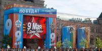 Какие улицы перекроют в Москве из-за подготовки к параду Победы 9 мая