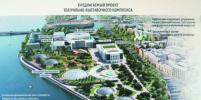 В Петербурге здания суда заменят на новый парк