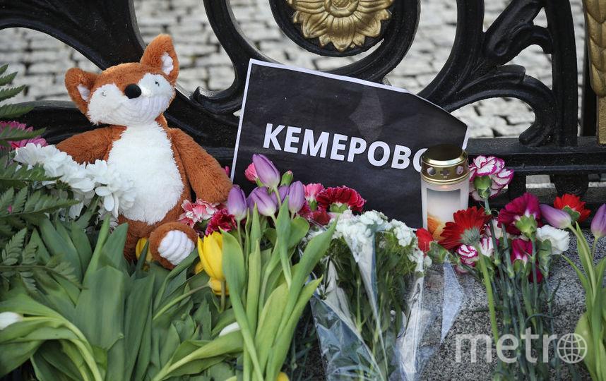 """Пожар в торговом центре """"Зимняя вишня"""" произошёл 25 марта. Фото Getty"""