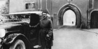 В США выставили на торги предсмертную записку Гитлера