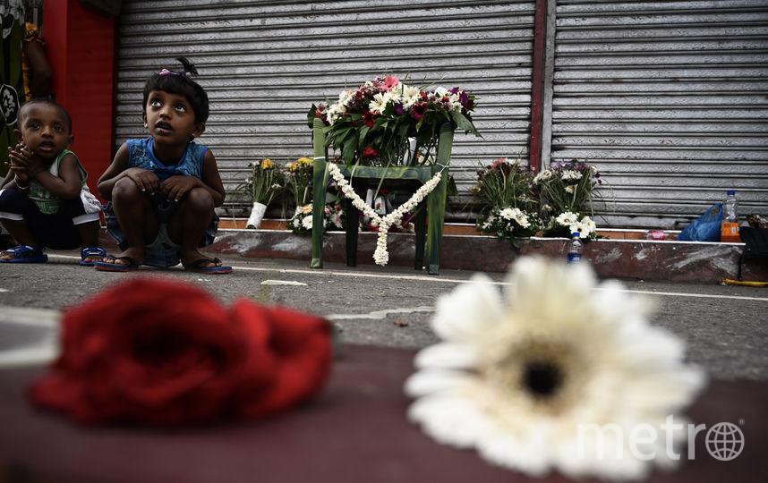 В результате нападений на Шри-Ланку погибли 359 человек. Фото AFP