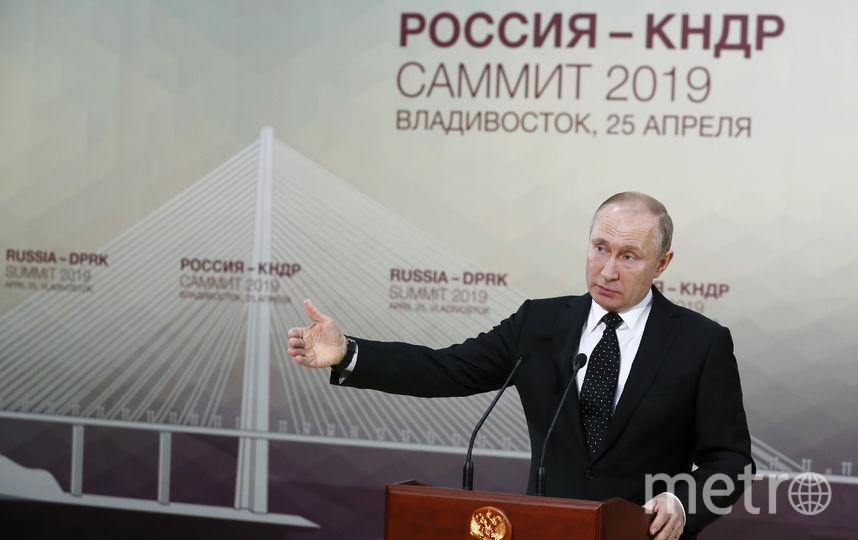 Владимир Путин и Ким Чен Ын. Фото AFP