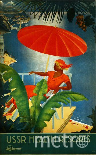 """Выставка """"История Интуриста в советском туристическом плакате"""" пройдёт в Музее Москвы. Фото Предоставлено организаторами"""