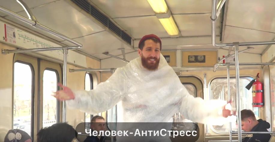 Московский метрополитен. Фото скриншот: youtube.com/watch?v=bJZZ83-52eo