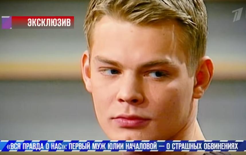 Дмитрий Ланской. Фото Скриншот Youtube