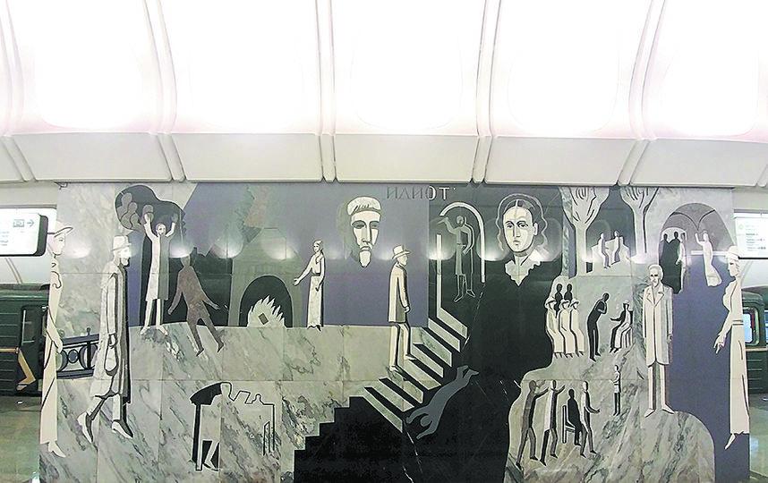 """Сцены из романа """"Идиот"""" на одном из пилонов станции. Фото Юлия Долгова"""