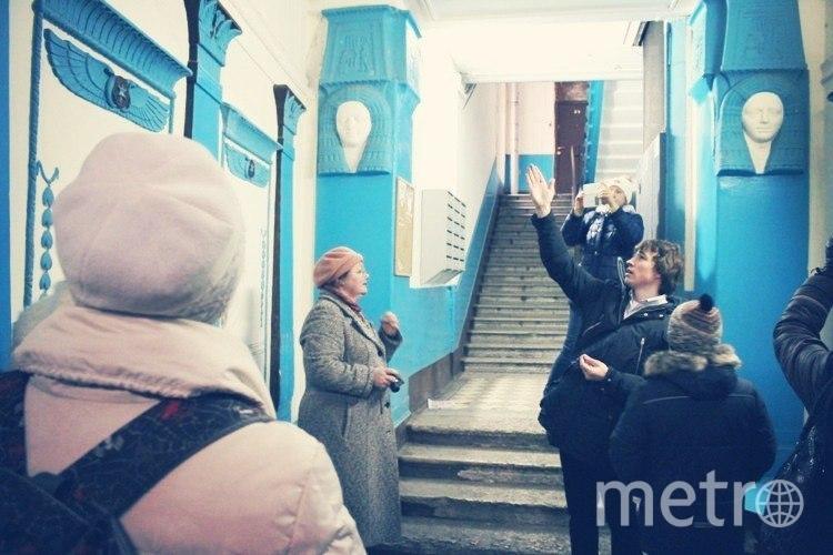 """Экскурсии по парадным. Фото """"Metro"""""""