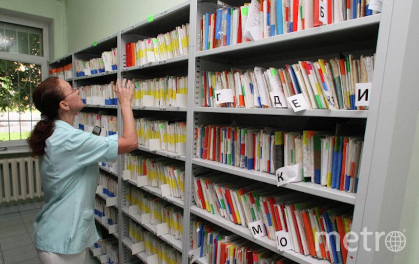 Бумажные медицинские карты пациентов могут уйти в прошлое. Фото РИА Новости