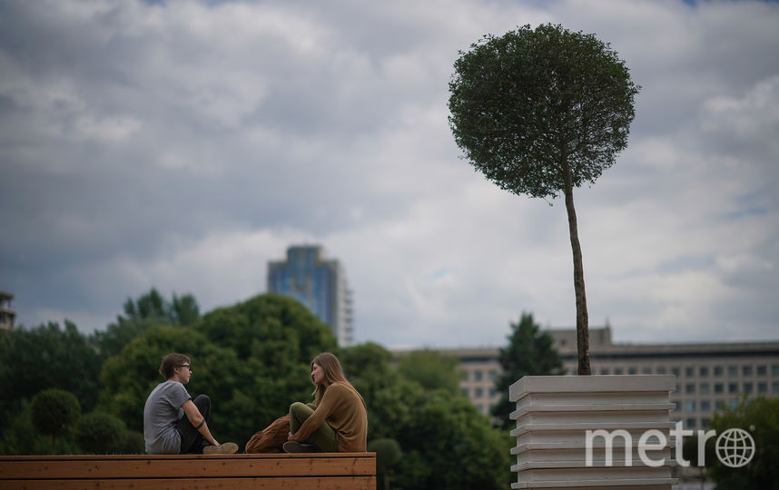 Москвичей ждут длинные и весёлые выходные. Фото Getty