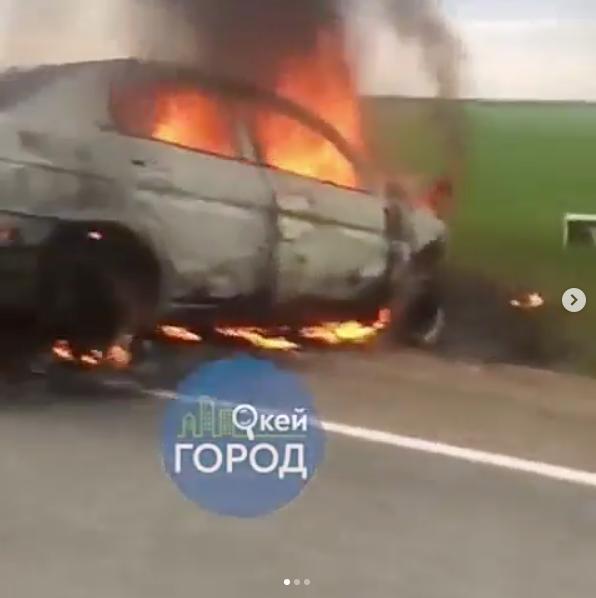 Скриншот instagram.com/tnt_belorechensk/?hl=ru.