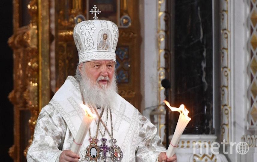 Патриарх Московский и всея Руси Кирилл. Фото РИА Новости